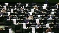لوایح  FATF    نمایندگان  مجلس به دنبال راهکار