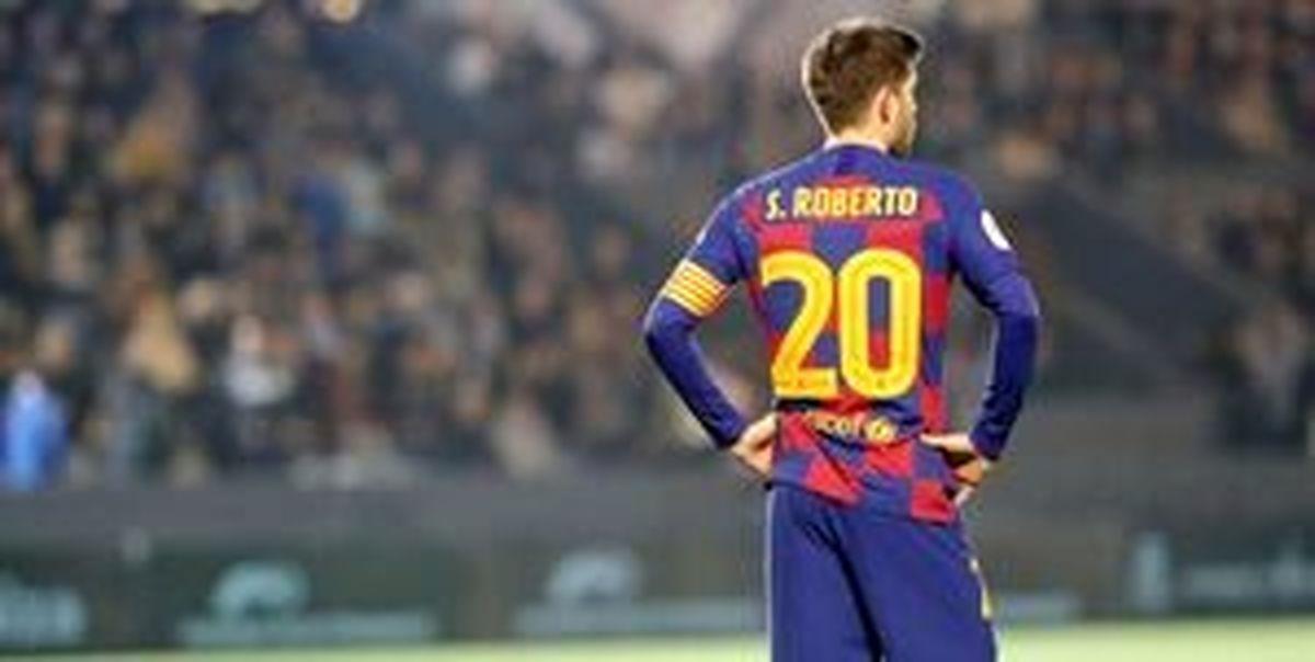 مدافع با تجربه بارسلونا در لیست فروش