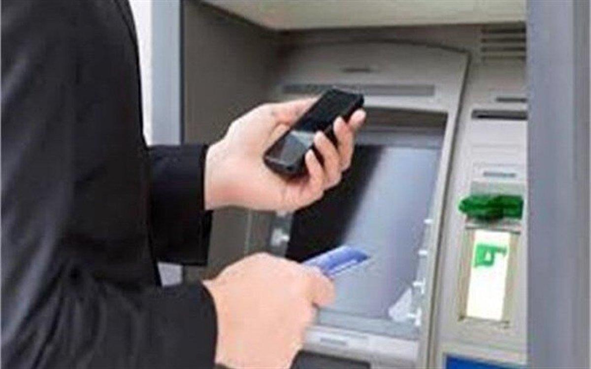 هزینه پیامک در بانکهای دولتی تغییرنمیکند