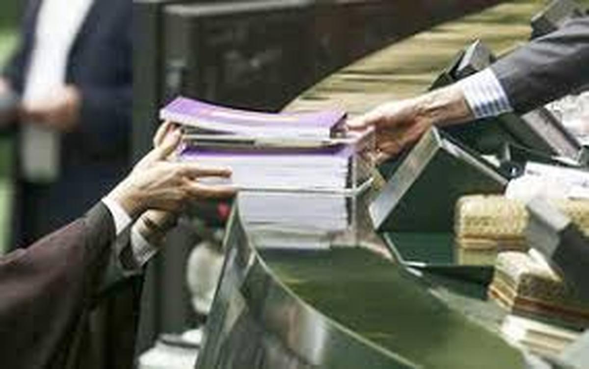 تورمزایی سنگین بر اثر تغییرات انجام گرفته در کمیسیون تلفیق