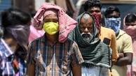 بیماران کرونایی | یک میلیون هندی به کرونا در 3 روز مبتلا شدند