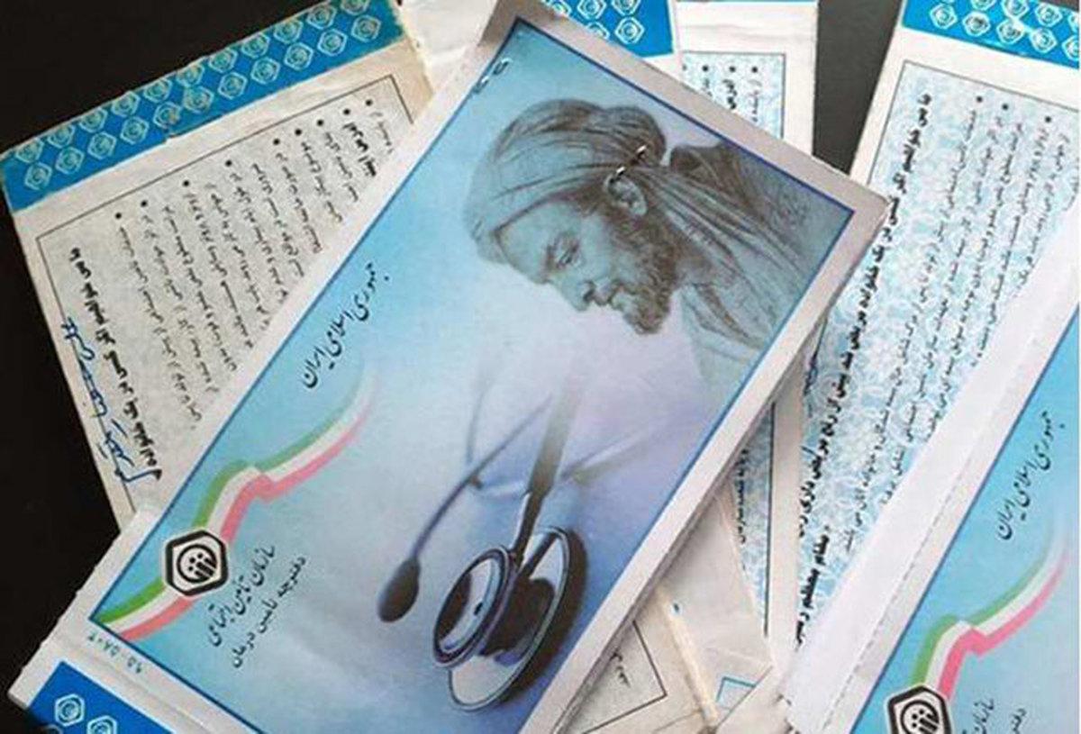 تامین اجتماعی  |   از اول اسفند، کارت ملی جایگزین دفترچه بیمه میشود