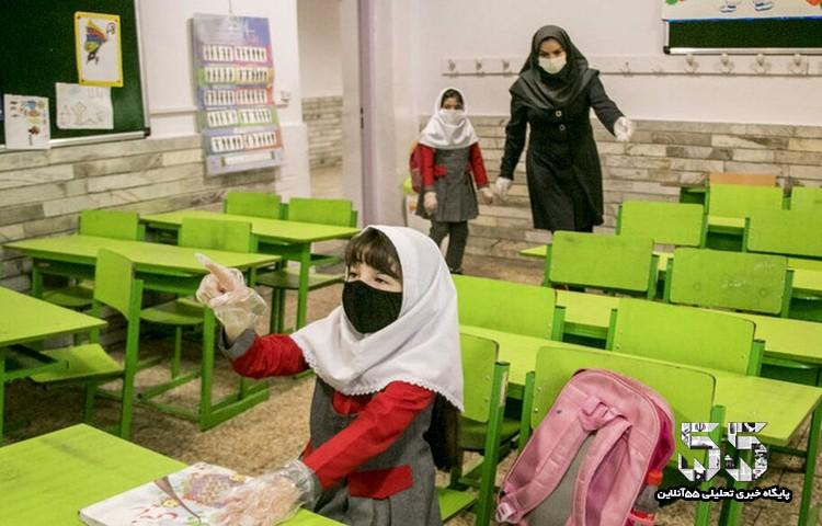 تغییر زمان بازگشایی مدارس