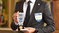 سرنوشت عجیب نشان داوران بینالمللی فوتبال در ایران!