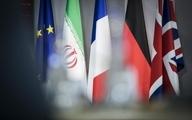 تروئیکای اروپایی      توجیه معتبری برای استفاده از اورانیوم فلزی توسط ایران وجود ندارد