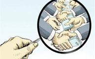 مرز شفافیت و مردمفریبی