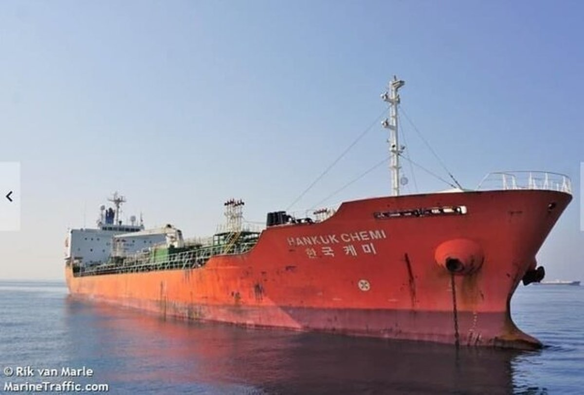 وزیر خارجه کره جنوبی: در حال مذاکره با مقامات ایرانی درباره شناور توقیف شده هستیم