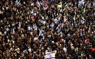 """ترس و امید در میان اسرائیلیها پس از برکناری """"بنیامین نتانیاهو"""""""