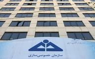 بانکها و موسسات مجاز صدورشماره حساب مشمولان سهام عدالت مشخص شدند