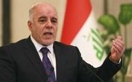 طرح ملی حیدر العبادی برای حل بحران عراق