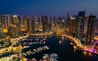 سه کشور میزبان شهرهای برتر