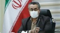 وزارت بهداشت       موتاسیون ایرانی کرونا صحت ندارد