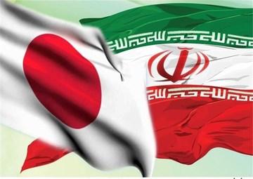 کمک ۶.۳ میلیون دلاری ژاپن به ایران+جزئیات
