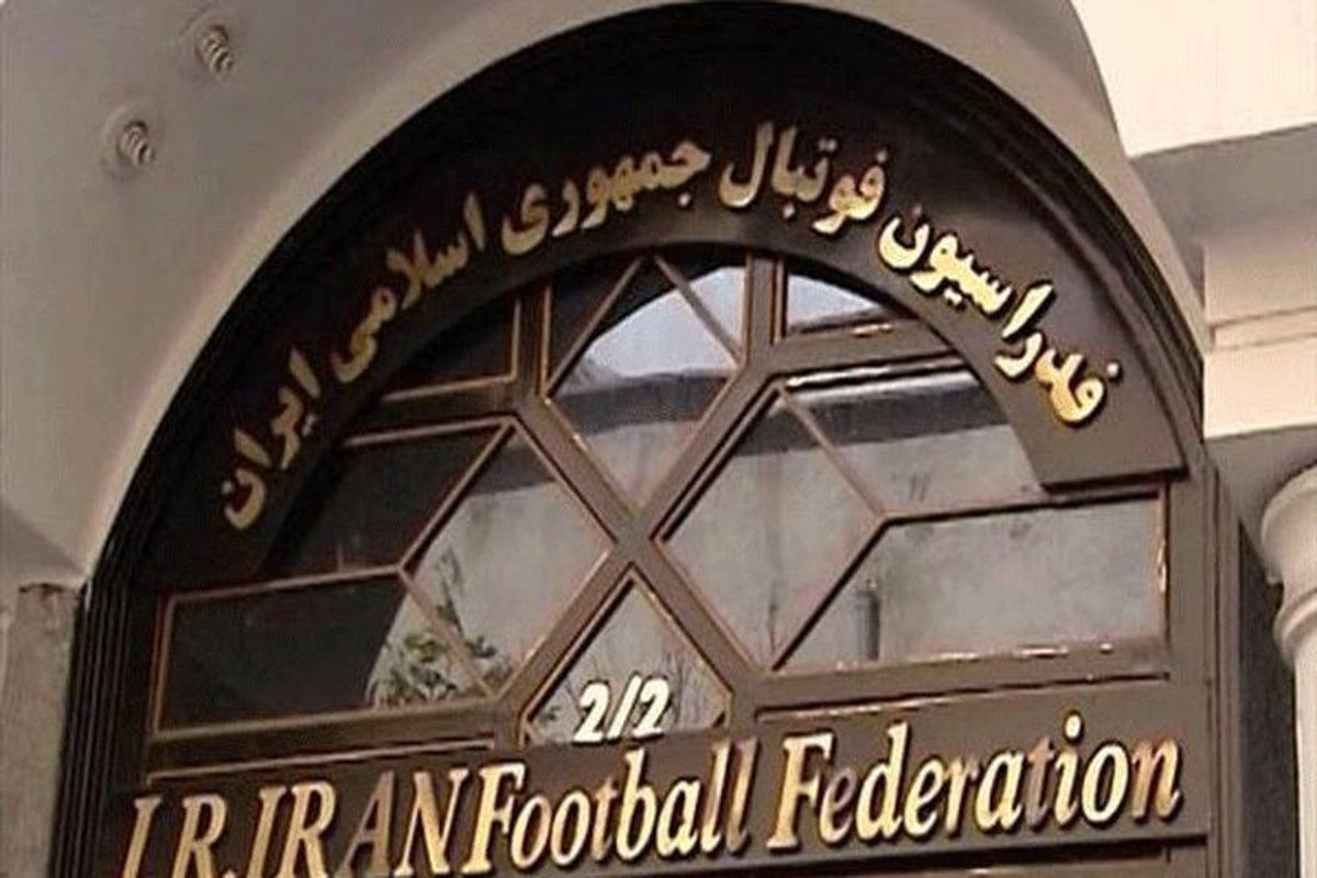 رقم شکایت دستیار ویلموتس از فدارسیون فوتبال مشخص شد