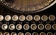 آژانسهای ادبی ایران در کما