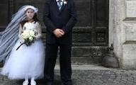 ترویج کودکهمسری با کاهش سن ازدواج