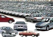 تعطیلی بازار حریف کاهش نرخ خودرو نشد؛ مروری بر آخرین قیمتها