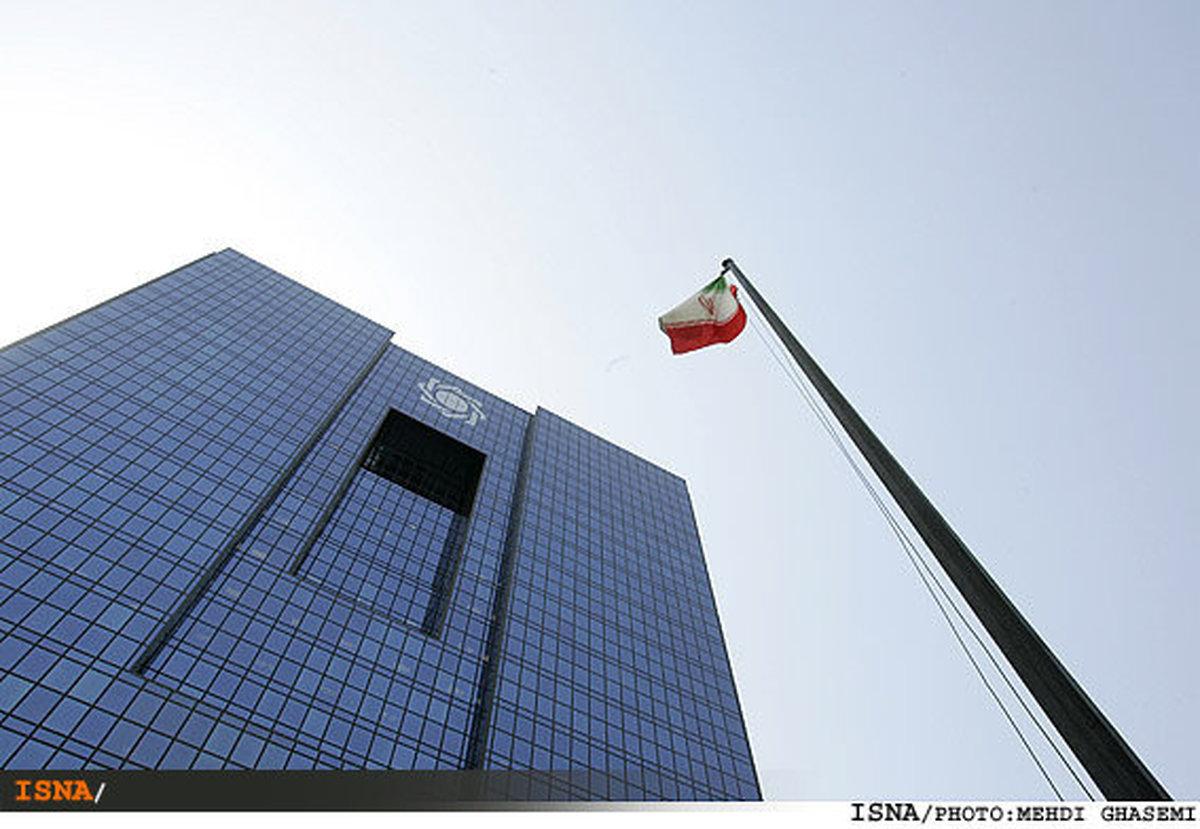 بدهی بانکها به بانک مرکزی ۱۱۷ هزار میلیاردی شد