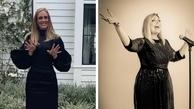 بدل ادل | ماریا هریوت برای درامد بیشترتحت عمل جراحی قرار گیرد