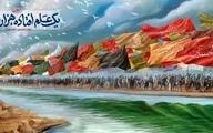 دیوارنگاره جدید میدان ولیعصر (عج) را ببینید+عکس