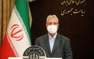 اجرای توافق برجام      مسابقه فوتبال بین ایران و اسرائیل قبل از انقلاب