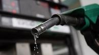 ماجرای وجود آب و هوا در بنزین چیست؟