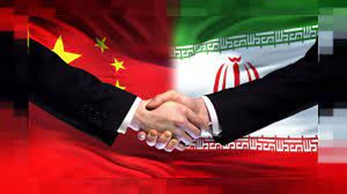 نکته های مهم درباره همکاری ایران و چین