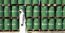 آخرین تحولات بازار نفت