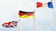 بیانیه تروئیکای اروپایی در نشست شورای حکام آژانس بین المللی اتمی