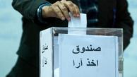 نظرسنجی جدید درباره انتخابات 1400 | آیا سرمایه اجتماعی اصلاح طلبان از بین رفت؟