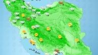 وضعیت آب و هوا، امروز ۲۱ اسفند ۹۹ / بارش باران و برف از فردا همراه با کاهش ۱۰ تا ۱۸ درجهای دما