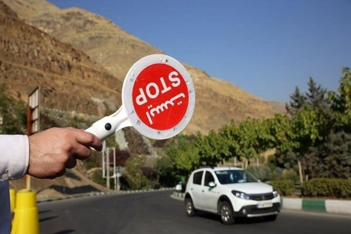 ادامه ممنوعیت ورود به مازندران تا هفته دیگر