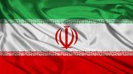 یک شرکت آمریکایی به خاطر ایران جریمه شد