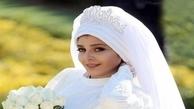 ازدواج ساره بیات + بیوگرافی کامل داماد