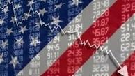 ذوب بیسابقه اقتصاد آمریکا | سقوط «رشد فصلی» ایالات متحده رکورد تاریخی را شکست