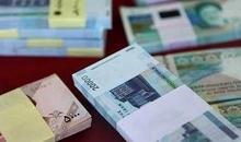 اقتصاد ایران   اوراق مسکن چند؟