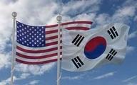 کره جنوبی برای ایران شرط و شروط گذاشت| گرد و خاک کره جنوبی برای آزادسازی دارایی های ایران