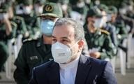 مذاکرات وین؛ گره کار کجاست؟ | کوروش احمدی دیپلمات سابق ایران در سازمان ملل توضیح می دهد