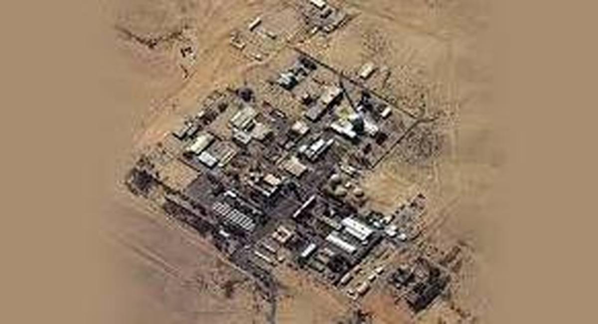 روزنامه کیهان: تاسیسات هسته ای «دیمونا» در اسرائیل را بزنید