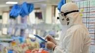 خارجیها دربهدر دنبال پرستاران ایرانیاند... + فیلم