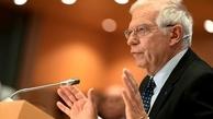 بورل: از تصمیم تهران برای تعلیق اجرای دواطلبانه پروتکل الحاقی عمیقاً نگرانیم