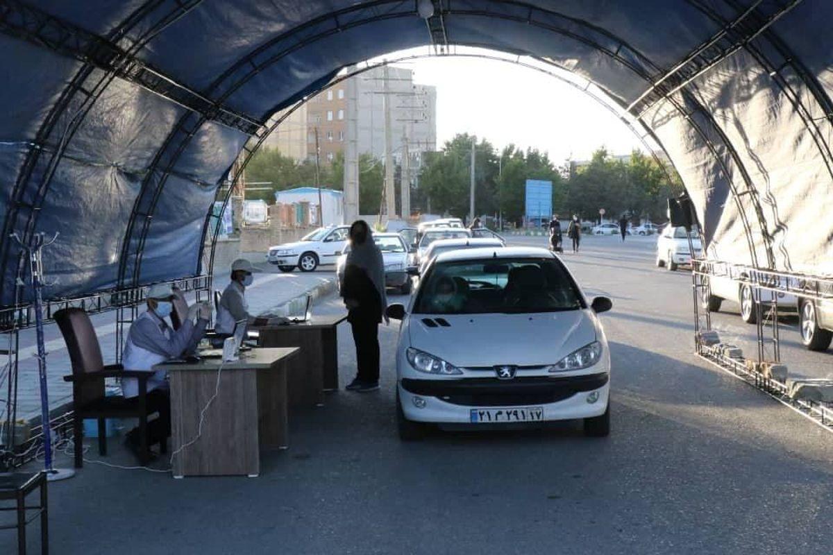 مراکز واکسیناسیون خودرویی در تهران +آدرس