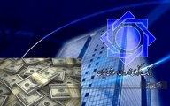 شرط موفقیت عملیات بازار باز