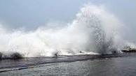 سواحل جنوب کشور مواج و طوفانی میشود