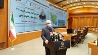 آغاز واکسیناسیون کرونا در ایران قبل از ۲۲ بهمن   شمار مبتلایان کرونای انگلیسی به ۶ نفر رسید