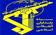 درگیری سپاه با تیم تروریستی ضدانقلاب  +جزئیات