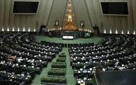 اسامی ۲۵ نماینده مخالف با طرح جنجالی مجلس درباره فضای مجازی
