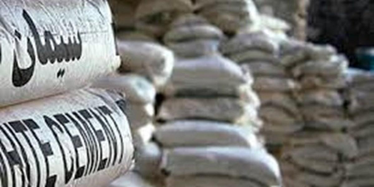 قیمت هر کیسه سیمان بالاتر از ۱۱۰ هزار تومان