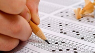 جزئیات آزمون های مهم ۱۴۰۱ اعلام شد | ثبت نام کنکور از ۱۰ بهمن