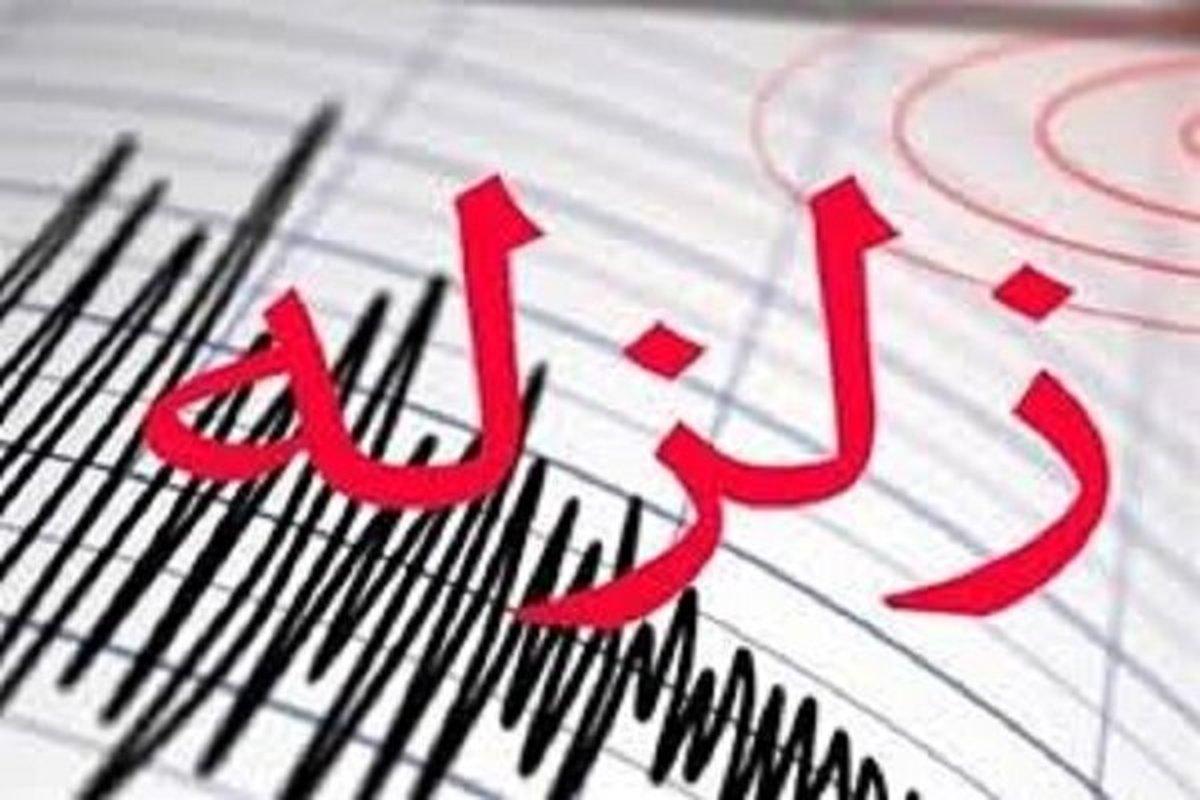 زلزله در مرز استانهای فارس و هرمزگان